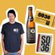 SO36  Kult-Paket