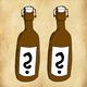 2 Flaschen lotta*leben-Bier (Selbstabholung) mit persönlicher Widmung