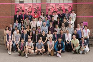 Nippon Connection - 19. Japanisches Filmfestival