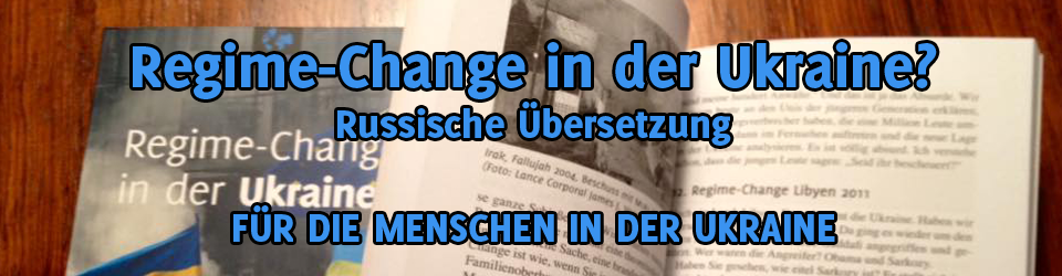 Regime-Change in der Ukraine? - Magazin
