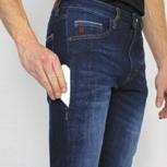 Jeans zum stark vergünstigten Preis