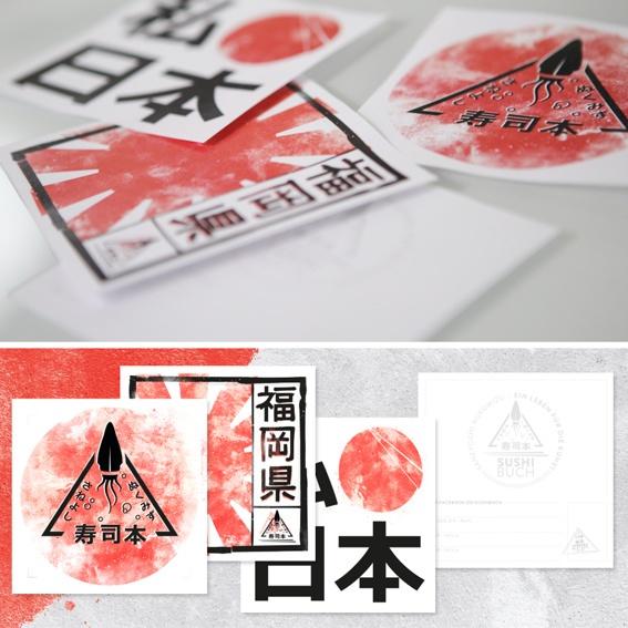 1x Postkarten Set