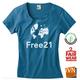 T-Shirt / Women - Free21