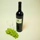 DVD Plus + Kalender + Flasche mit südafrikanischem Wein/ DVD Plus + Calender + bottle of South African wine