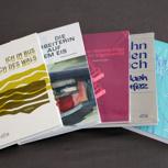 Bücher-Paket