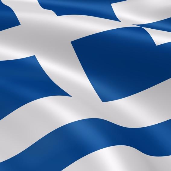 Crashkurs Griechisch