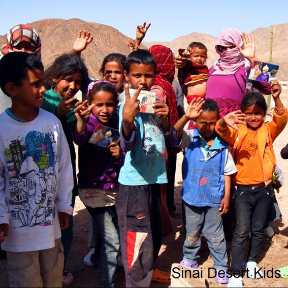 Sinai Desert Kids