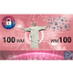 100 WM Wertkarte