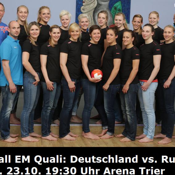 Handball EM Quali - 2 Tickets