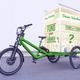 DU entwirfst mit uns eine Werbefläche auf dem E-Bike Lastenrad!