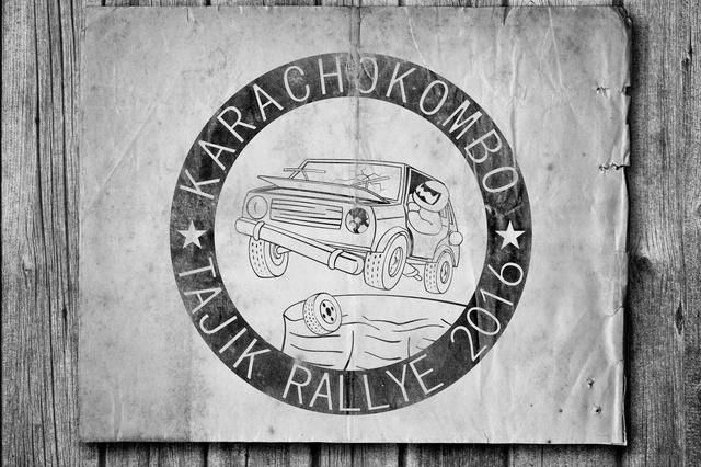 Karachokombo / Team-Kickstart Tajik Rallye 2016