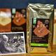 Wildkaffee 1kg + Postkarte