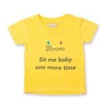 SiT-Shirt Kids