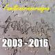 STAGEWAR Family-Photobook 2003-2016