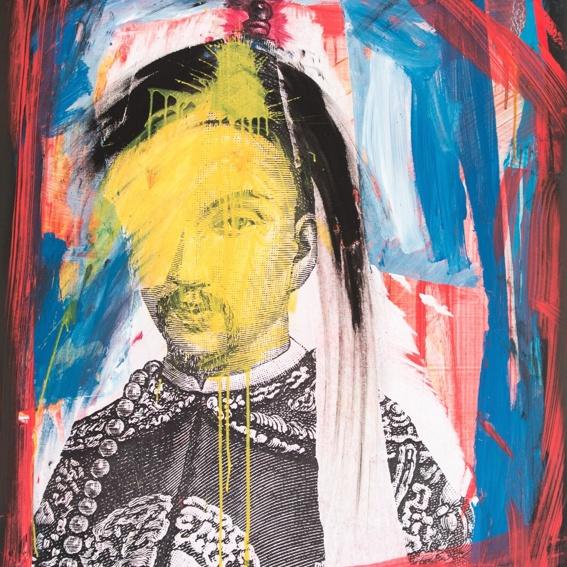 "Anton Unai's Art piece ""The Chinese"""
