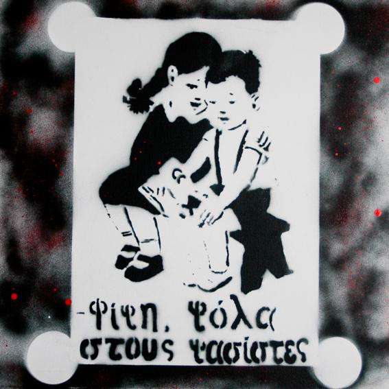 """""""Children"""" / Politische Stencils aus Athen"""