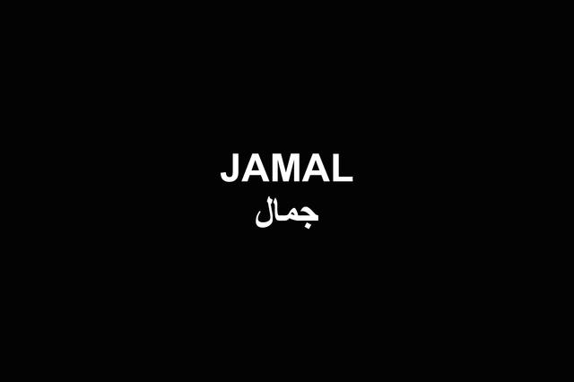 JAMAL (AT)