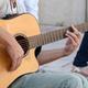 Gitarren-Gruppenuntericht