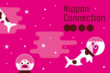 16th Nippon Connection Film Festival