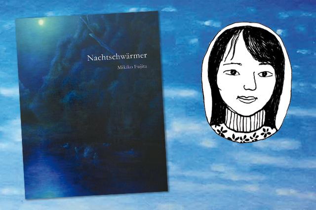 Nachtschwärmer - ein blaues Bilderbuch