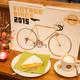 Kaffee und Kuchen für 2 & Vintage Bikes Kalender