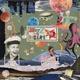 HERZ UND LEBER Record Release Ticket & Vinyl