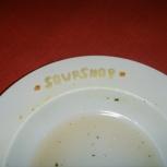 Die Ständchen-Suppe