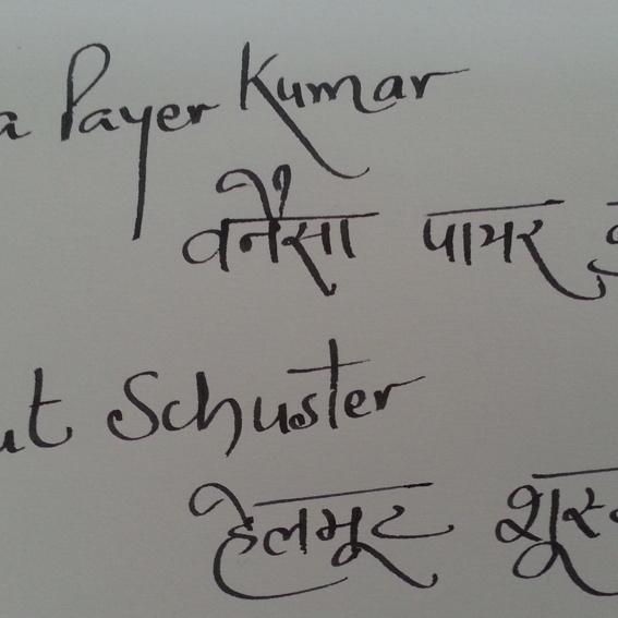 Indisches Autogramm