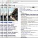 Jahresabo dérive – Zeitschrift für Stadtforschung