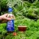 LETZTE CHANCE KAFFEEKIRSCHE UND TRAUBE: 6 Flaschen der letzten Generation