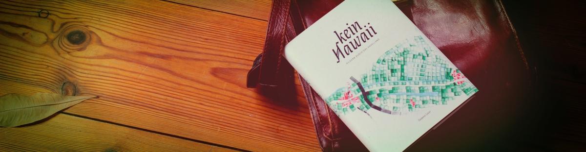 kein Hawaii — Pilgern durch das Havelland
