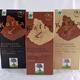 Bio-Espresso - zertifiziert & fairtrade (250gr)