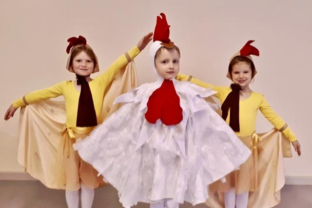 Karneval der Kostüme