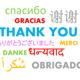 Virtuelle Dankeskarte