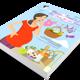 Taschenbuch DIN A 5 Format