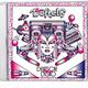 """Neue Deutsche Disko"" Audio CD Signature"