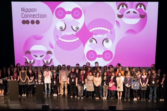 17. Nippon Connection Filmfestival