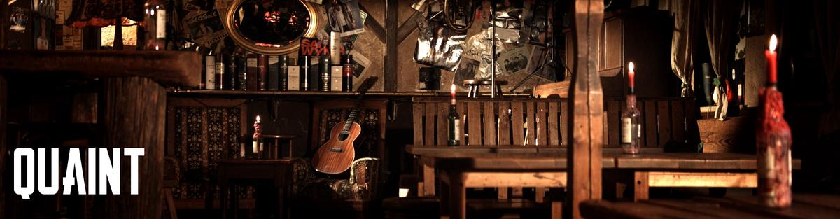 Quaint (AT) - Ein musikalischer Roadmovie [Kurzfilm]