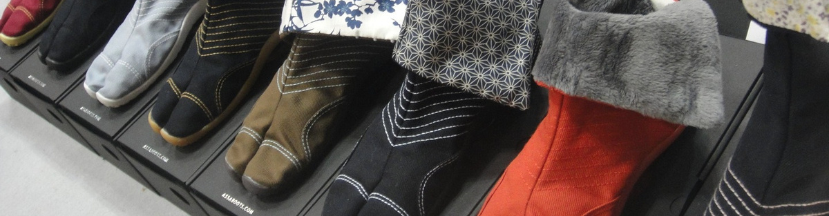 Assaboots - Die Barfuss Schuhe