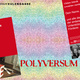 Persönliche Danksagung in Publikation + Kunstpostkarten + Gedrucktes Magazin