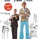 Eine signierte S&P-Bigbandshow-DVD