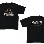 PRODUCER T-SHIRT von SEIN ODER NICHT'N GAAGE!