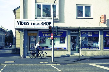 Save the world's oldest video store!