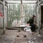 Toilettenpatenschaft