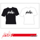 T-SHIRT JUSTICE+SIGNIERTE JUSTICE-DVD