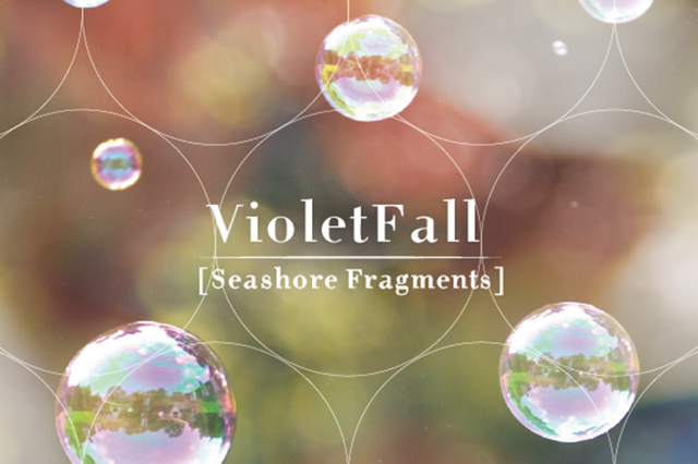 VIOLET FALL