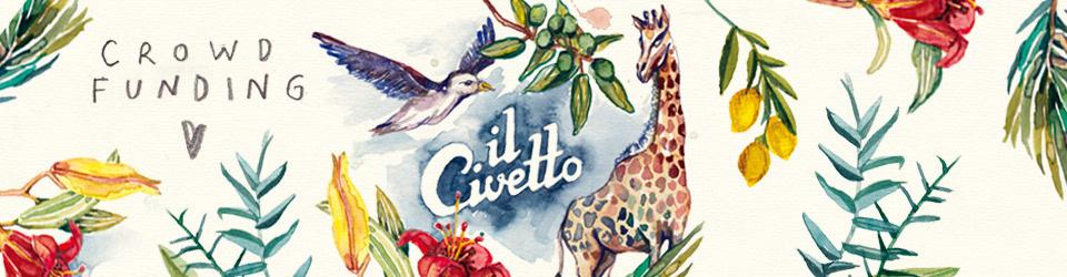 il Civetto - Das erste Album!
