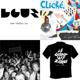 """EP zum Download + Album """"Cliché"""" + 1 Gästelistenplatz + 1 Shirt"""