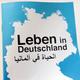 """""""Leben in Deutschland"""" 3 Sprachversionen"""