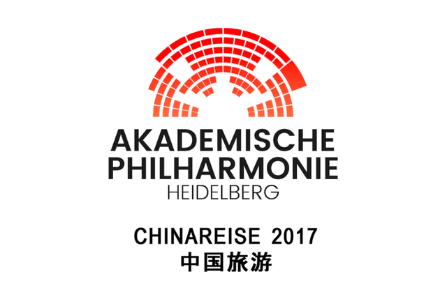 Akademische Philharmonie Heidelberg in China